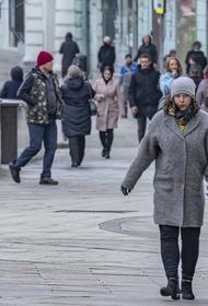 Московские спасатели предупредили об ухудшении погоды в столице 8 апреля: дождь, мокрый снег, сильный ветер
