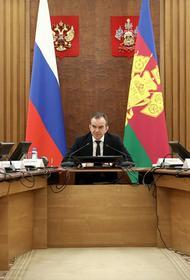 Губернатор Кубани Вениамин Кондратьев: нам нужен единый облик краевой столицы