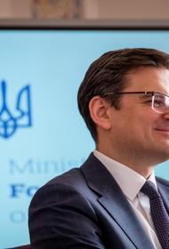 Глава МИД Украины объяснил, в каком случае Киев откроет огонь в Донбассе