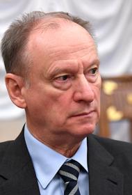 Патрушев: Россия не вынашивает планов вмешаться в конфликт на Украине, но отслеживает ситуацию