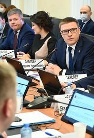 Валентина Матвиенко считает Южный Урал мощнейшим индустриальным центром России