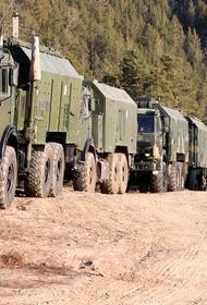 Ракетное соединение ВВО поднято по тревоге в Бурятии в рамках проверки комиссией Генштаба ВС РФ