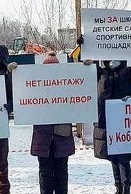 Иркутские стройки обрастают судебными исками