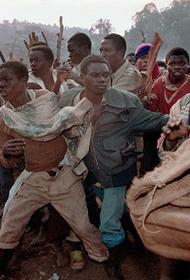 Франция несёт косвенную ответственность за кровавый геноцид в Руанде