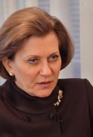 Попова сообщила, что мутировавшие штаммы COVID-19 чаще всего попадают в РФ из Турции
