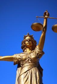Cудья Басманного суда Москвы Артур Карпов написал заявление об увольнении по собственному желанию