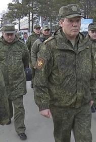 Герасимов инспектирует соединения и воинские части Восточного военного округа