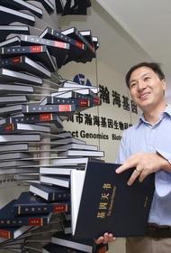 Великий доктор Хэ не дотерпел двух лет до гибели
