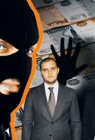 Мошенники заработали 300 млн рублей с помощью клиентских баз крупных банков