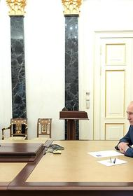 Путин принял отставку губернатора Ульяновской области Морозова и назначил врио главы региона