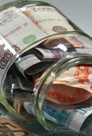 С такими низкими процентами населению выгодно хранить деньги в банках. В стеклянных