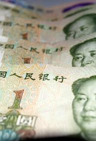 Китайский цифровой юань - аналог советского талона