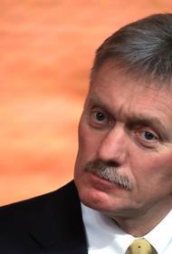 Песков заявил об опасности возобновления гражданской войны на Украине