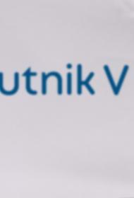 В ВОЗ ожидают из России дополнительной информации по «Спутнику V»