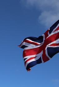 Посольство Великобритании в РФ приспустило флаги из-за кончины принца Филиппа