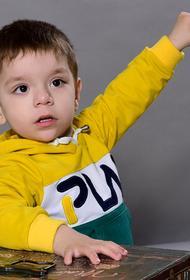 На Кубани собирают деньги на слуховые аппараты для 2-летнего ребёнка