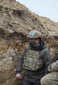 Чем Зеленский занимался всю ночь в окопах ВСУ на Донбассе?