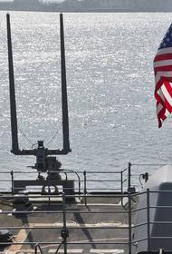 Командующий 6-м флотом США: Америка осуществляет постоянное военное присутствие в Чёрном море