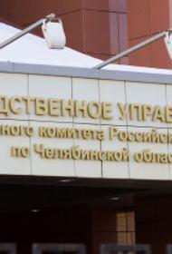В Челябинске выясняют, почему не наказали парня, написавшего о планируемом массовом убийстве