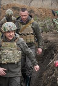 Зеленский выступил с призывом к новому перемирию в Донбассе