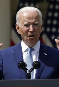 Агентство Bloomberg узнало о планах Байдена сократить военный бюджет США