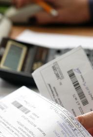 Самарские коммунальщики выбивают с должников деньги досками позора