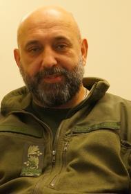 Генерал ВСУ Кривонос перечислил «критически важные» для России города Украины