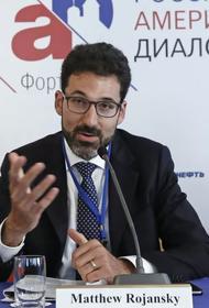 Байден может назначить директором Совета нацбезопасности США украиниста Мэтью Рожански