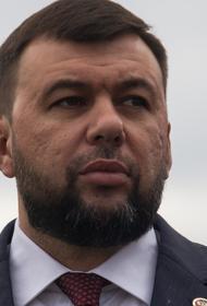 В Киеве узнали, что власти ДНР готовят обращение к Путину и намерены попроситься в состав России