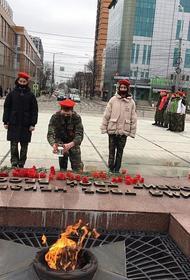 В Краснодаре провели акцию памяти возле стадиона