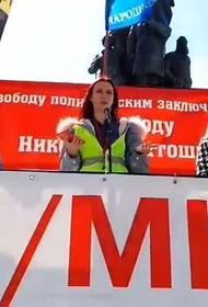 Хабаровчане требуют исключить «дадинскую» статью из УК