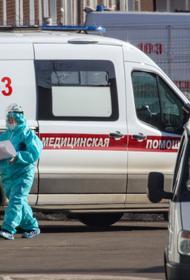 За сутки в России скончались 337 человек с COVID-19
