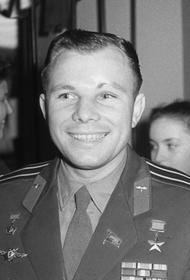 Михаил Турецкий назвал полет Юрия Гагарина в космос главным событием XX века