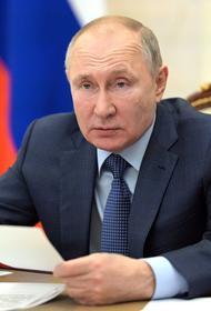 Путин дал поручение кабмину подготовить меры по достижению приоритетов в сфере космоса