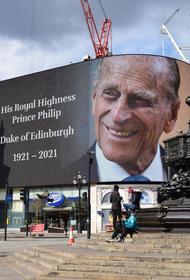Биограф королевской семьи Джобсон озвучил слова принца Филиппа своему сыну Чарльзу незадолго до смерти