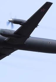 Тихоокеанский флот РФ поднял в воздух пять противолодочных самолетов