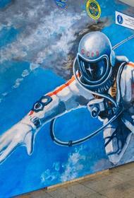 Алексей Текслер поздравил южноуральцев с Днем космонавтики
