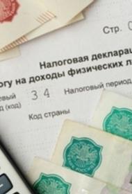 Георгий Абегян и коммунист Алексей Павлов не платят налоги с санкции председателя Смоленской облдумы Игоря Ляхова?