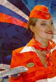 Топ-менеджеры Шереметьево в 2020 году на фоне убытков компании получили рекордное вознаграждение
