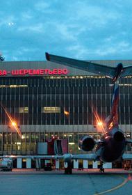 Аэропорт «Шереметьево» просит его понять и простить штрафы за загрязнения