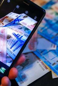 Будут ли воровать цифровые рубли