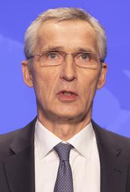 Генсек НАТО считает переброску Россией военных к границе с Украиной «необоснованной»