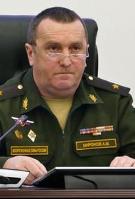 На «Армии-2021» пройдет заседание по военному искусственному интеллекту – МО РФ