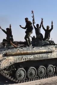 Сирийская армия готовится окончательно уничтожить «чёрный халифат»