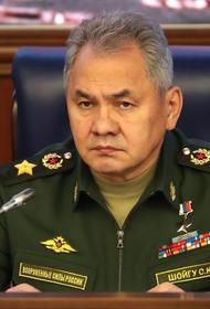 Выступление Министра обороны РФ