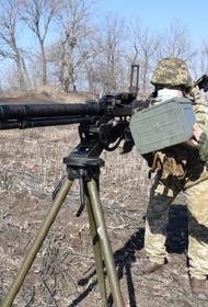 National Interest: Украина может потерять Мариуполь в случае эскалации военного конфликта в Донбассе