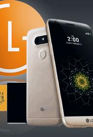 LG «выходит из строя». Крупная южно-корейская компания покидает рынок смартфонов