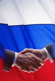 За океаном считают, что Россия, Китай и Иран создали «ось термитов»