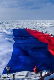 Война и мир Арктики