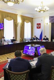 В ЗСК оценили ход строительства спортивных объектов в регионе